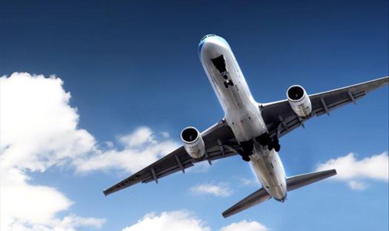 Vai com a UBI ver os aviões!